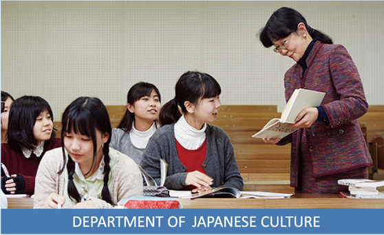 DEPARTMENT OF CONTEMPORARY JAPANESE CULTURE