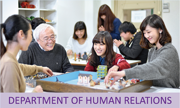 Department of Human Relations