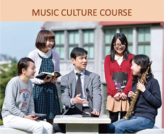 Music Culture Cours
