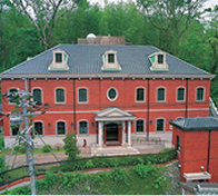 Siebold residence