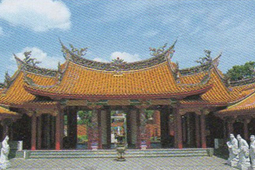 onfucian Shrine