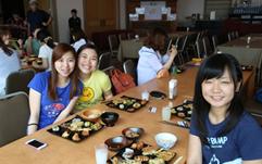 Japanese food tastes