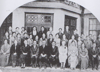 Kwassui staff in 1941