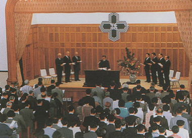 College Inauguration Ceremony (1981)